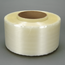 Scotch Bag Conveying Tape 8631 Clear, 1/4 in x 8000 yd, 2 rolls per case