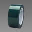 3M Polyester Tape 8992 Green, 2 1/4 in x 72 yd 3.2 mil, 12 rolls per case Bulk